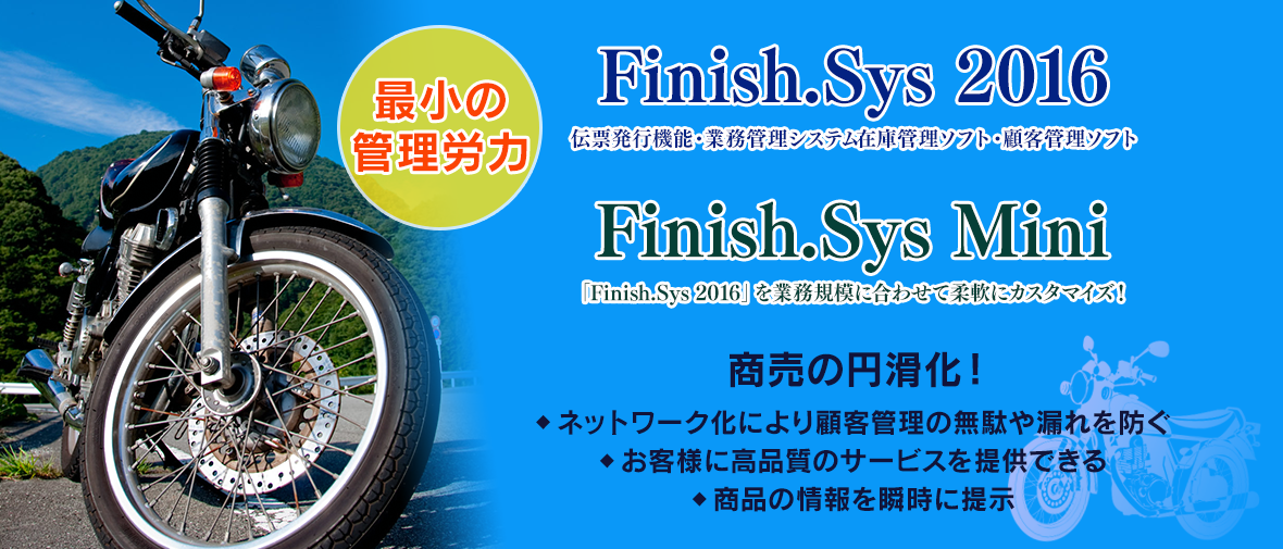 finish sys